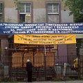 Szpital im . Heleny Wolf z tradycjami przez ponad 20 lat rujnowany przez wladze Łodzi #miasto #Łódź #ruina