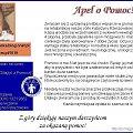 http://pomagamy.dbv.pl/ #Apel #ChoreDzieci #darowizna #schorzenie #OpiekaRehabilitacyjna #Fiedziuszko #fundacja #PomocCharytatywna #PomocDzieciom #PomocnaDłoń #rehabilitacja #sponsor #sponsoring #KatarzynaRzeszowska #ZespółDandyWolkera #pomoc