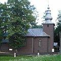 Krynica Słotwiny- dawna cerkiew #DrewnianyKościółek